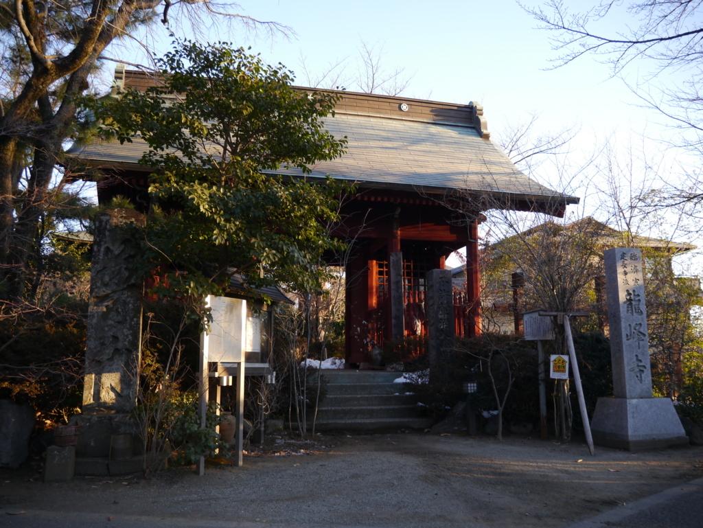 龍峰寺入口