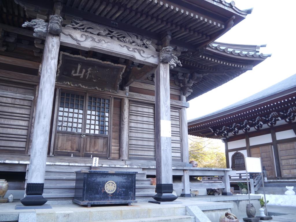 龍峰寺本殿