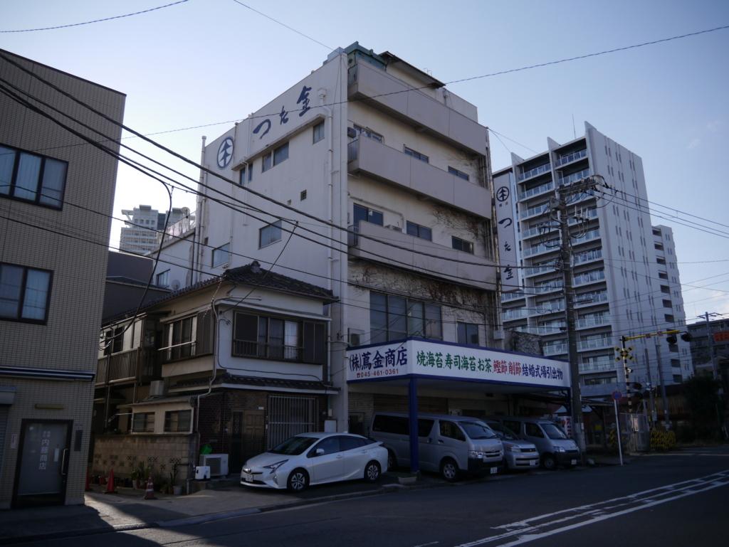 出川哲郎さんのご実家、蔦金商店