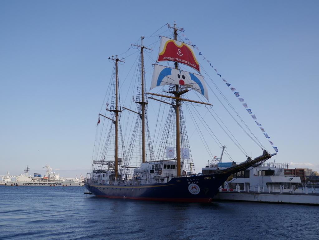 ドラえもんの帆船