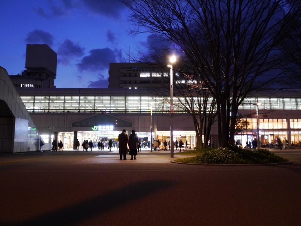 夕方のJR桜木町駅
