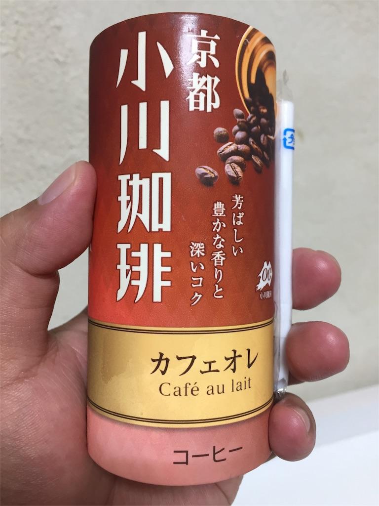 小川珈琲 カフェオレ 正面