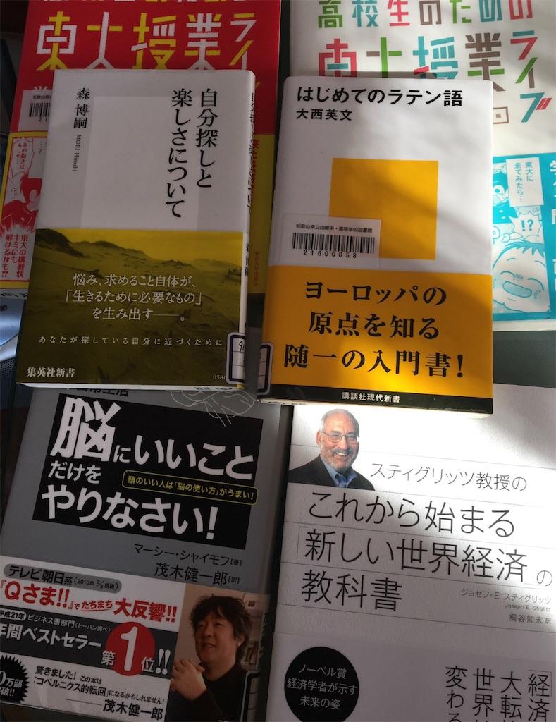 f:id:oseiso:20170216092658j:image