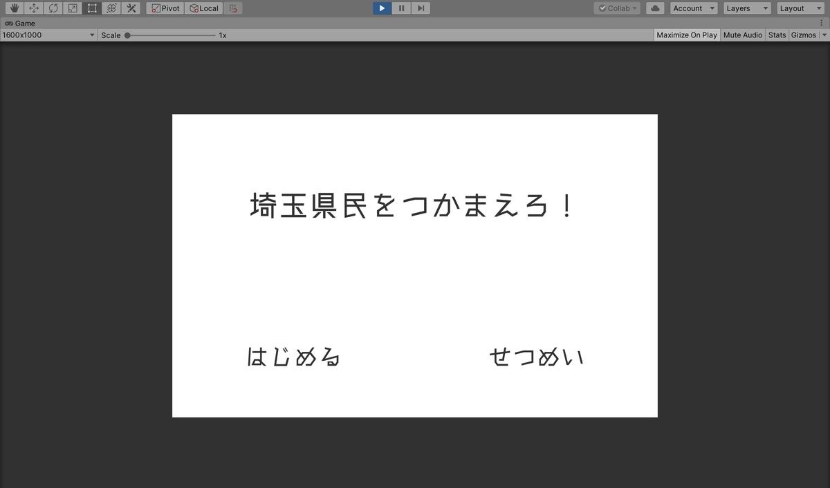 f:id:osenbei-holic:20200301080226j:plain