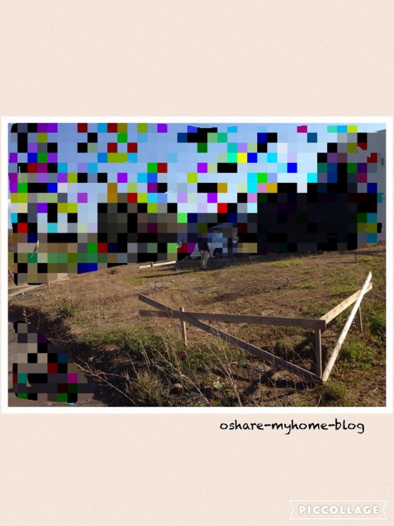 f:id:oshare-myhome-blog:20160218002718j:plain