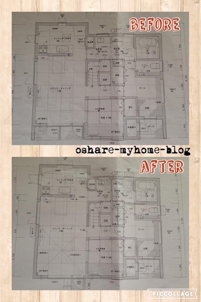 f:id:oshare-myhome-blog:20160220220432j:image