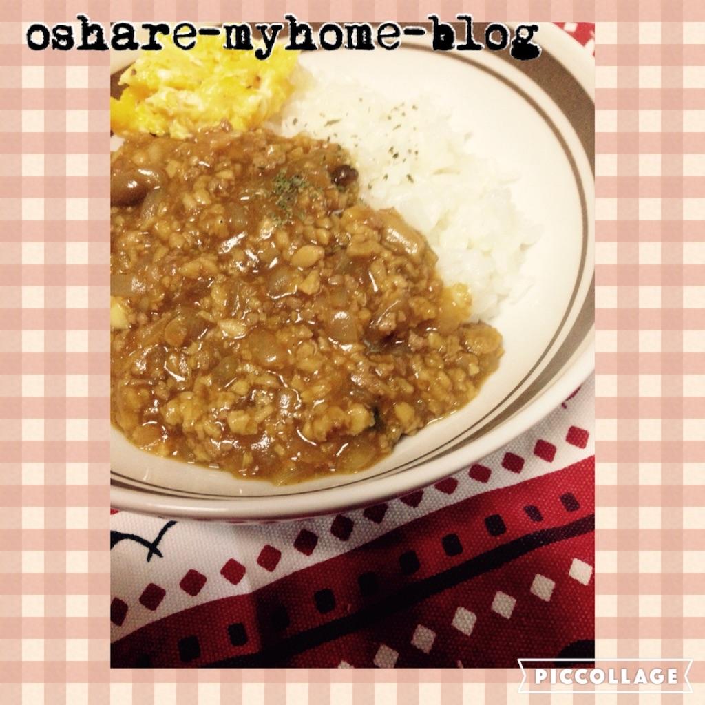 f:id:oshare-myhome-blog:20160222001613j:image