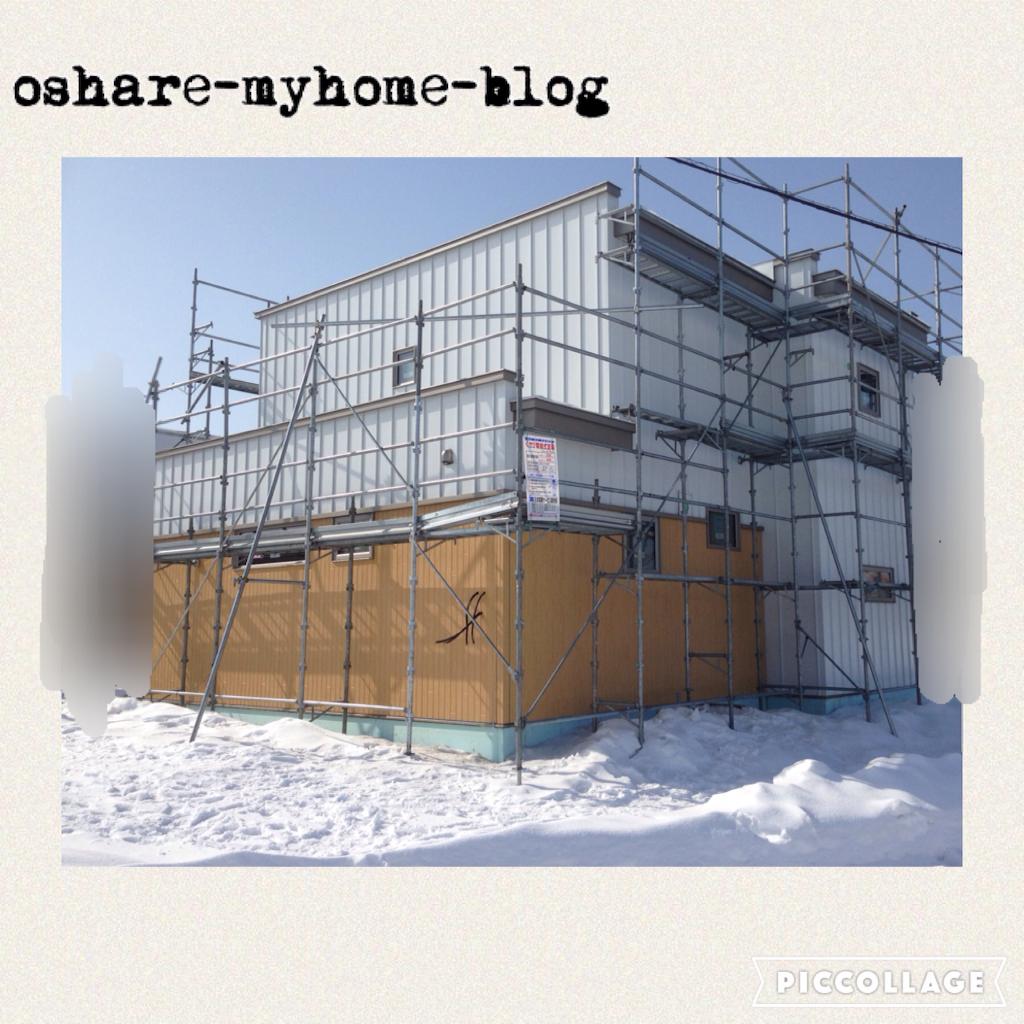 f:id:oshare-myhome-blog:20160222235347p:image
