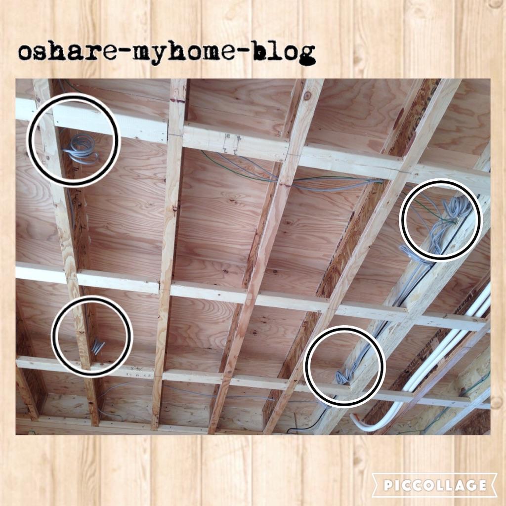 f:id:oshare-myhome-blog:20160222235457j:image