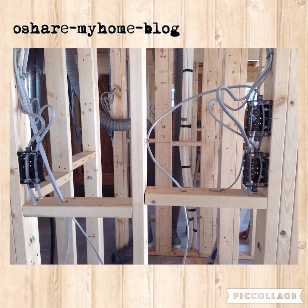 f:id:oshare-myhome-blog:20160223070453j:image