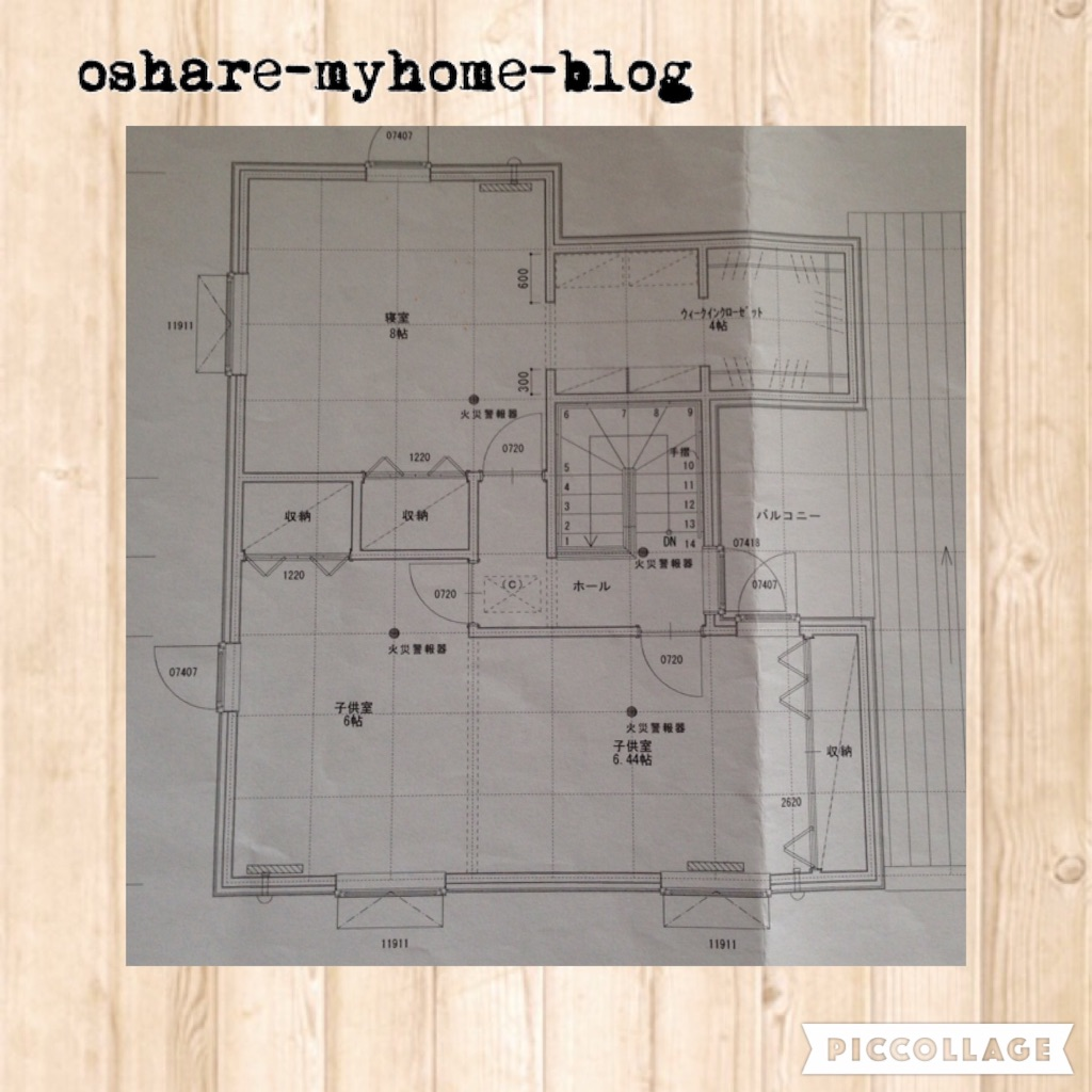 f:id:oshare-myhome-blog:20160225002232j:image