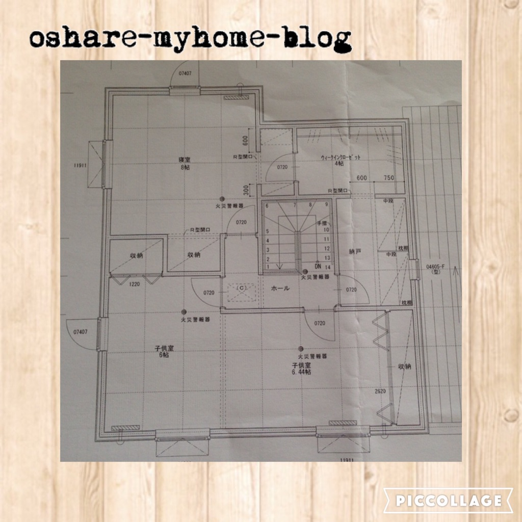f:id:oshare-myhome-blog:20160225002410j:image