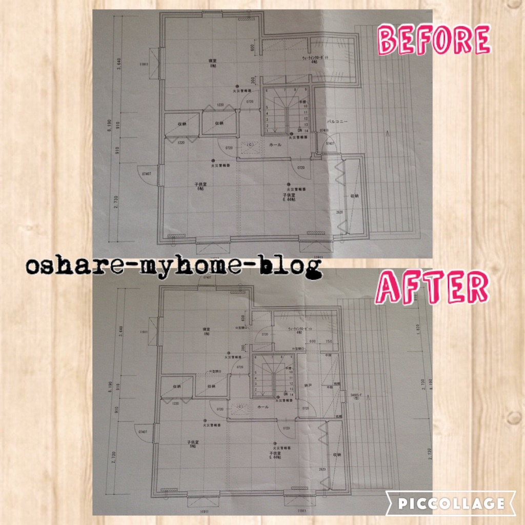 f:id:oshare-myhome-blog:20160225002734j:image