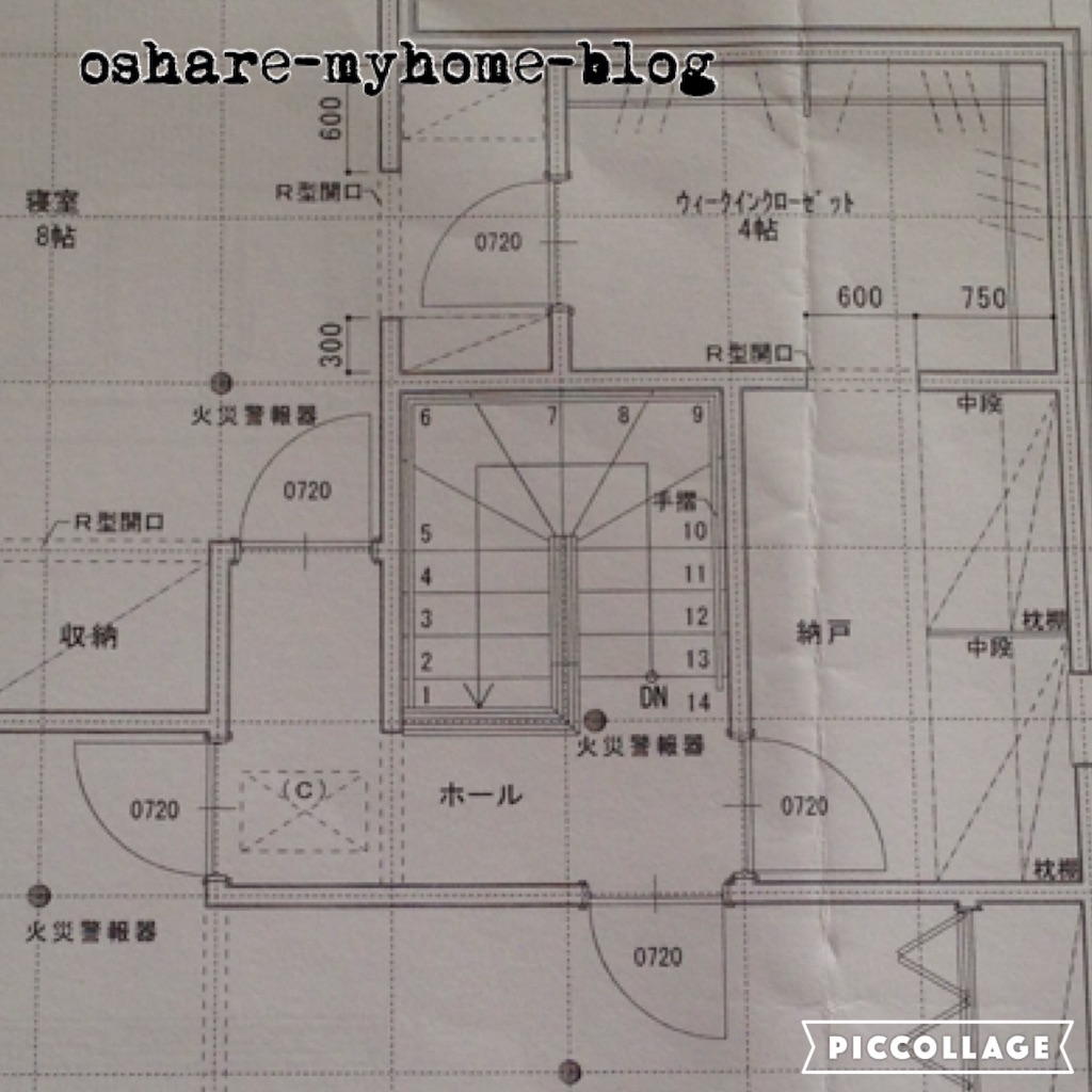 f:id:oshare-myhome-blog:20160226211555j:image