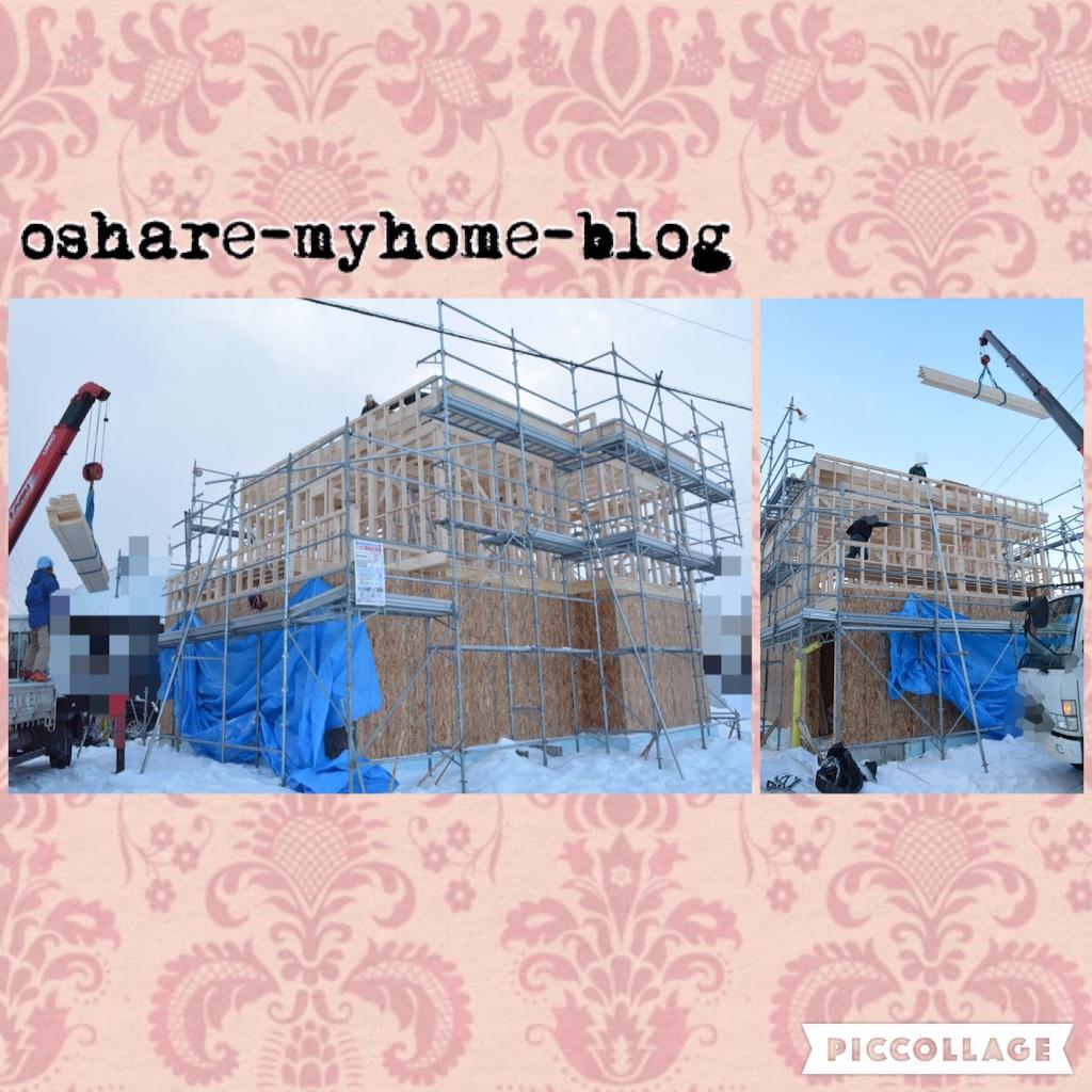 f:id:oshare-myhome-blog:20160227160450j:image