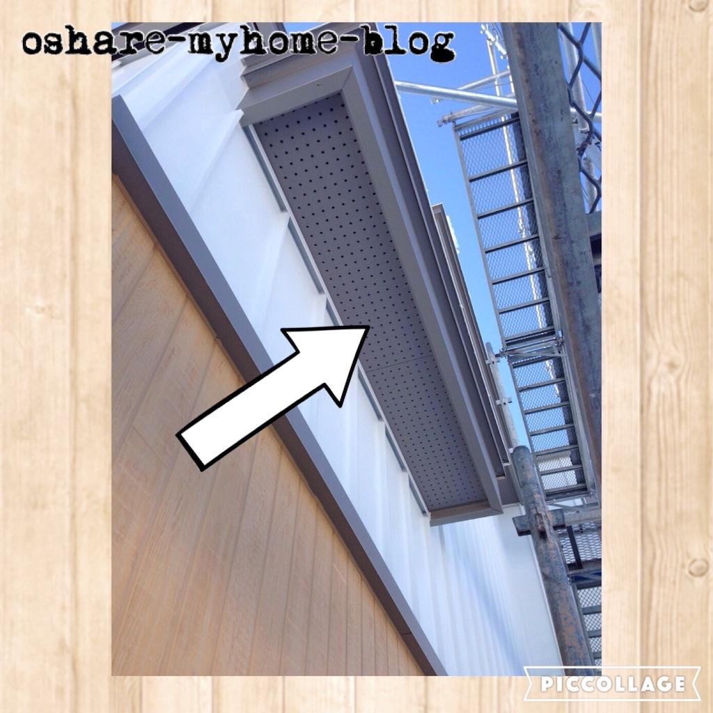 f:id:oshare-myhome-blog:20160301135927j:image