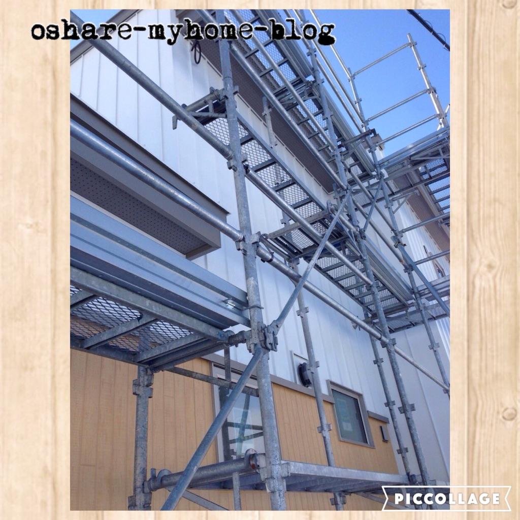 f:id:oshare-myhome-blog:20160301140107j:image