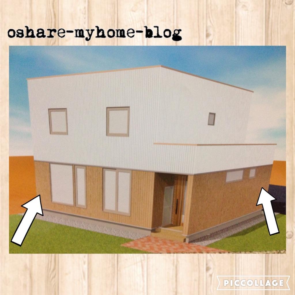 f:id:oshare-myhome-blog:20160301230112j:image