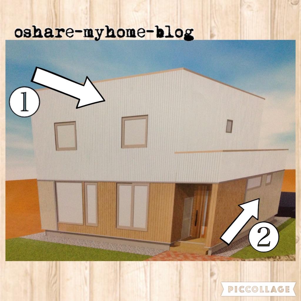 f:id:oshare-myhome-blog:20160301230628j:image