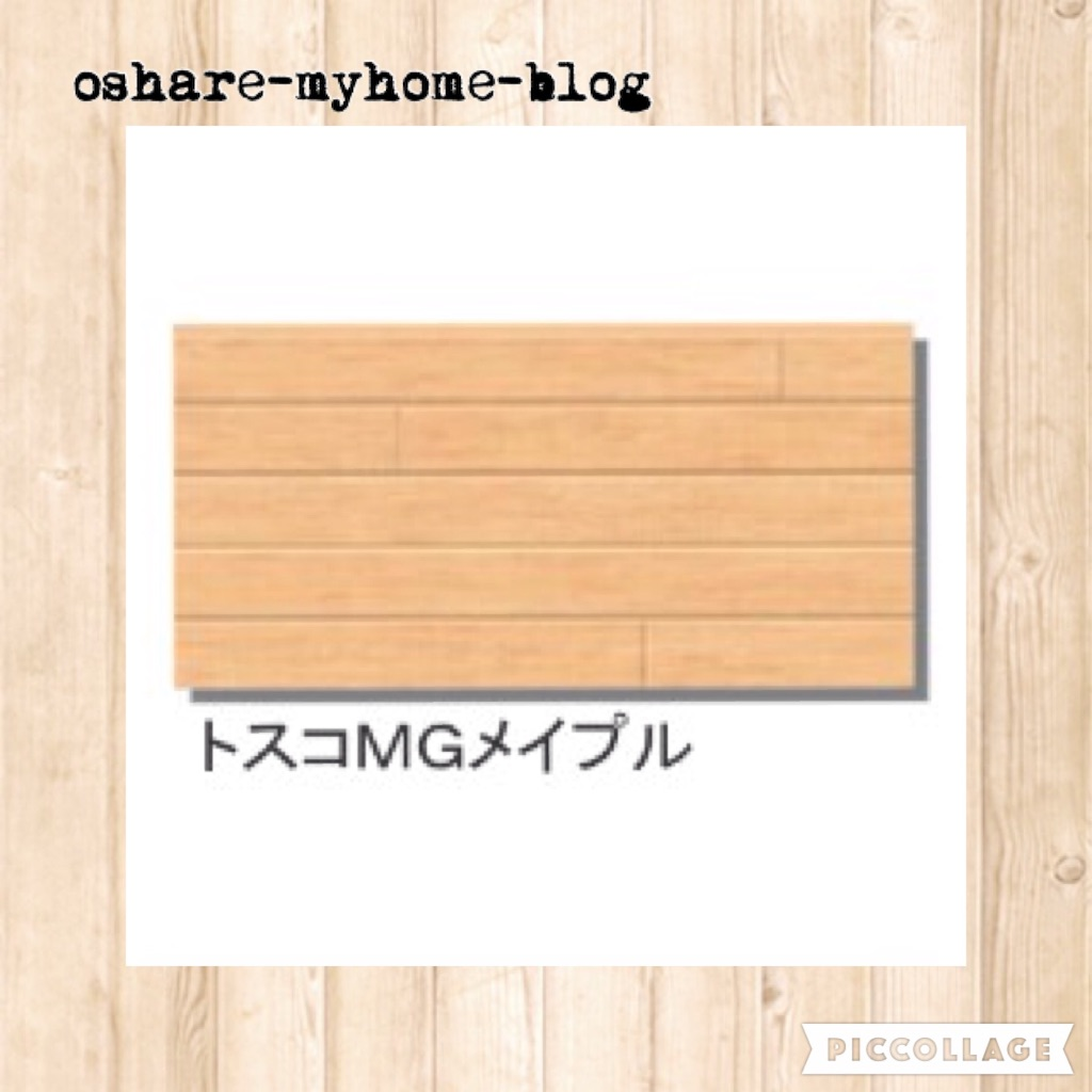 f:id:oshare-myhome-blog:20160303073013j:image
