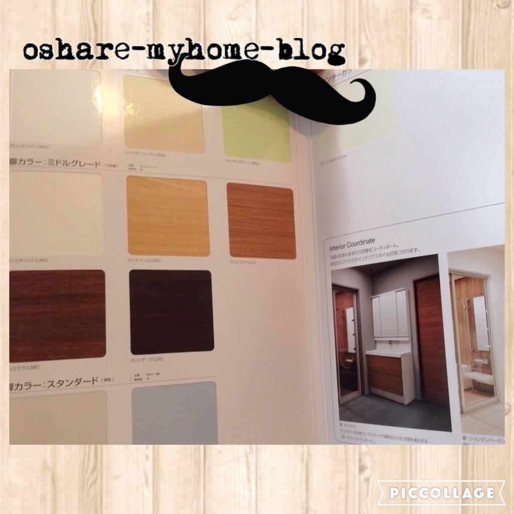 f:id:oshare-myhome-blog:20160306011348j:image