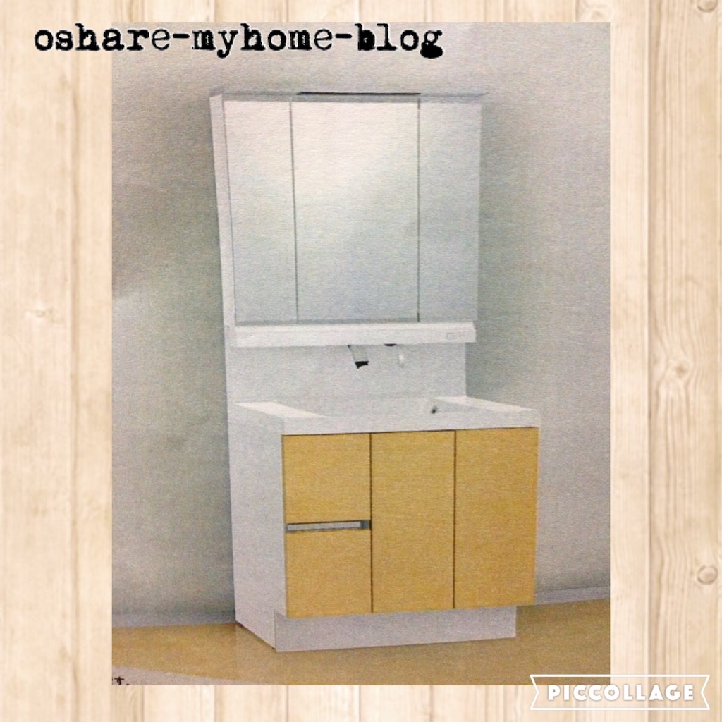 f:id:oshare-myhome-blog:20160306011427j:image