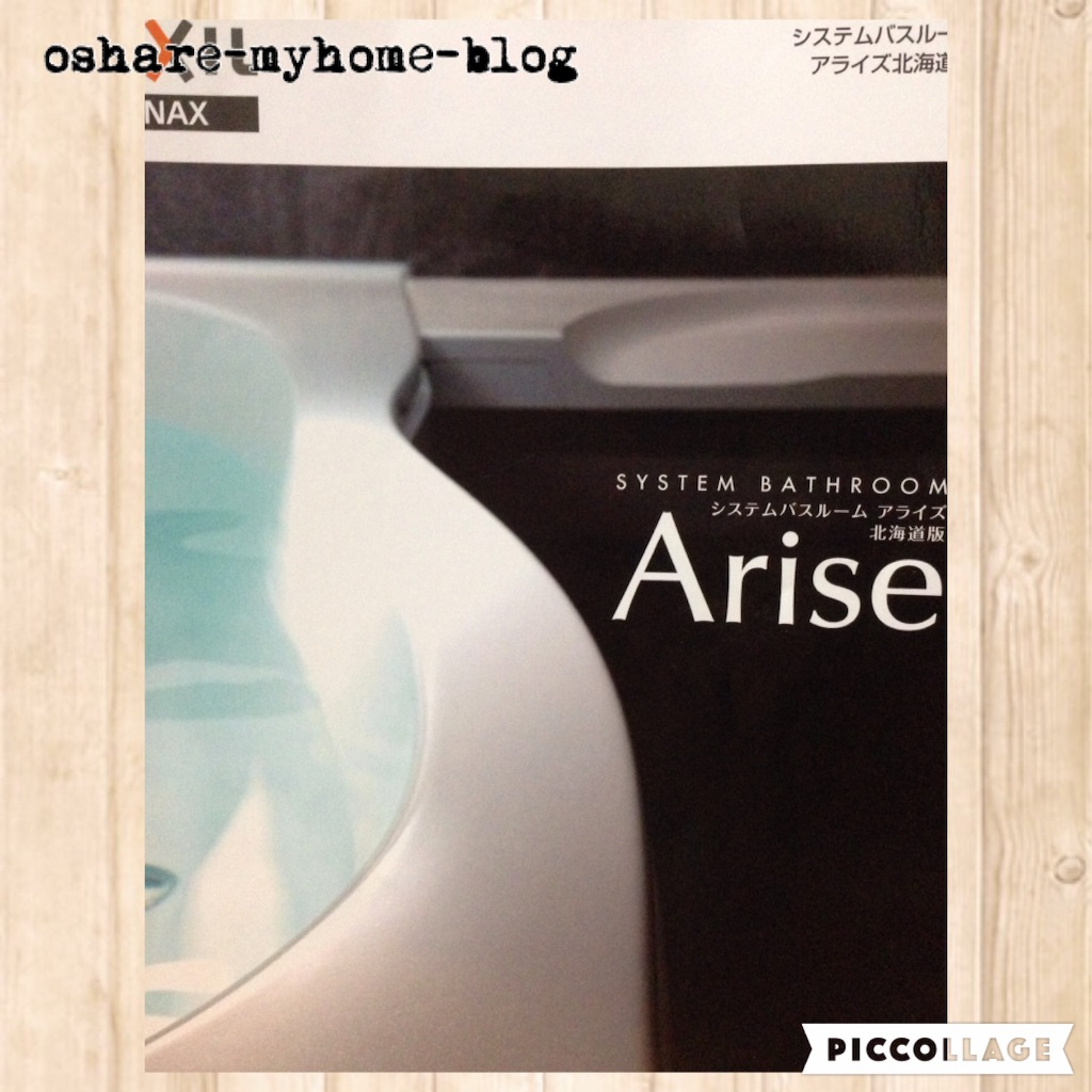 f:id:oshare-myhome-blog:20160306123231j:image
