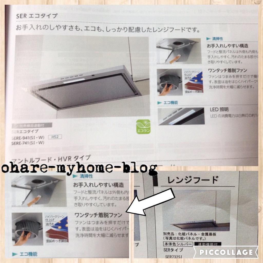 f:id:oshare-myhome-blog:20160311074408j:image