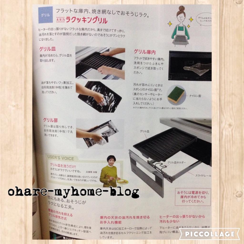 f:id:oshare-myhome-blog:20160311082636j:image
