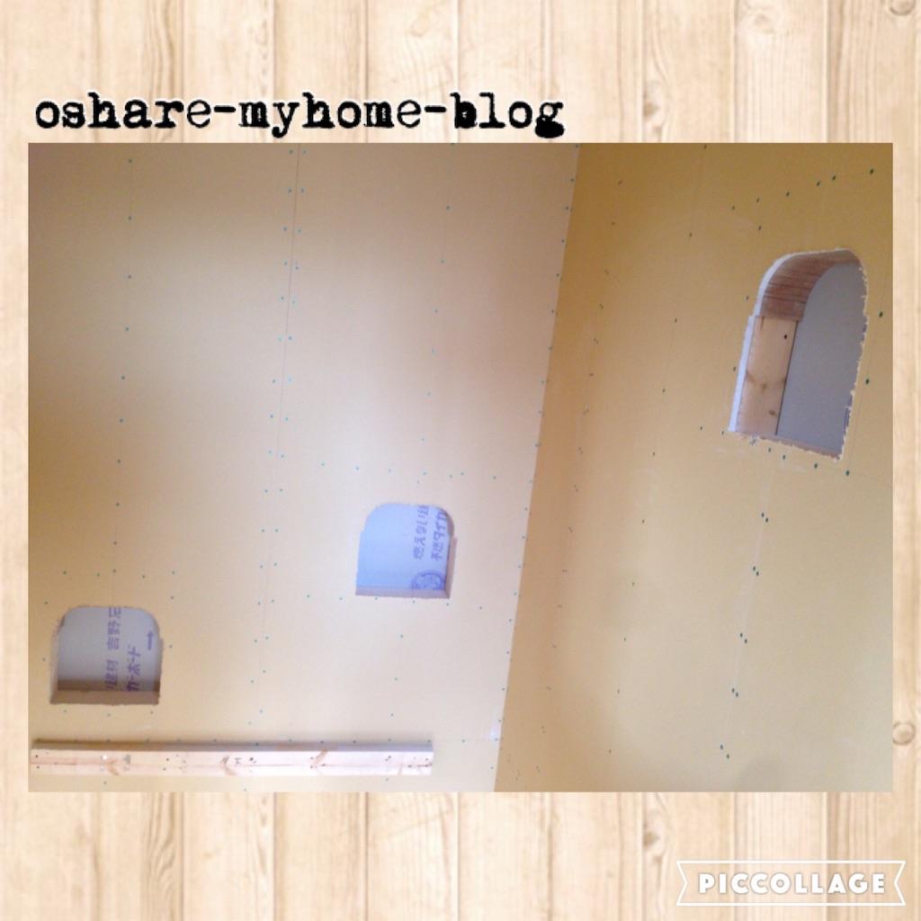 f:id:oshare-myhome-blog:20160322233033j:image