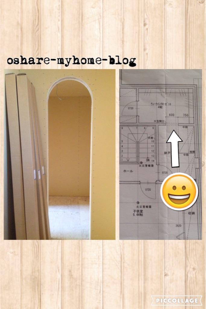 f:id:oshare-myhome-blog:20160322233044j:image