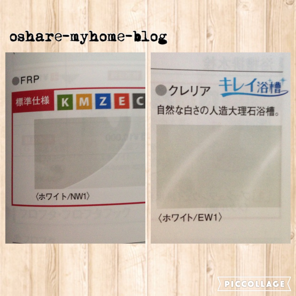 f:id:oshare-myhome-blog:20160328232217j:image