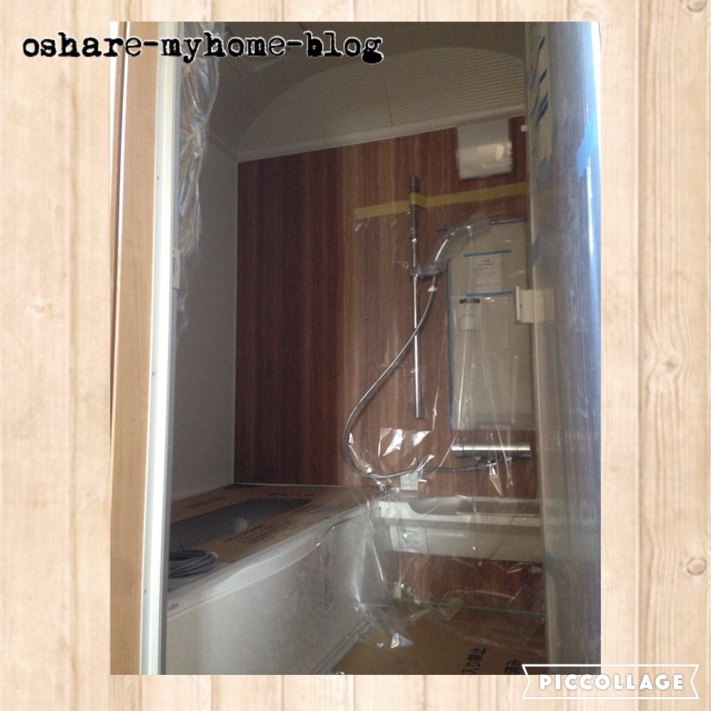 f:id:oshare-myhome-blog:20160328235503j:image