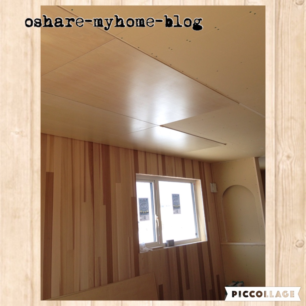 f:id:oshare-myhome-blog:20160329224524j:image