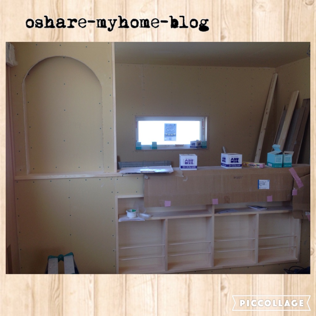f:id:oshare-myhome-blog:20160329224646j:image