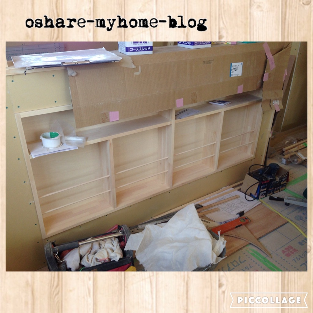 f:id:oshare-myhome-blog:20160329224721j:image