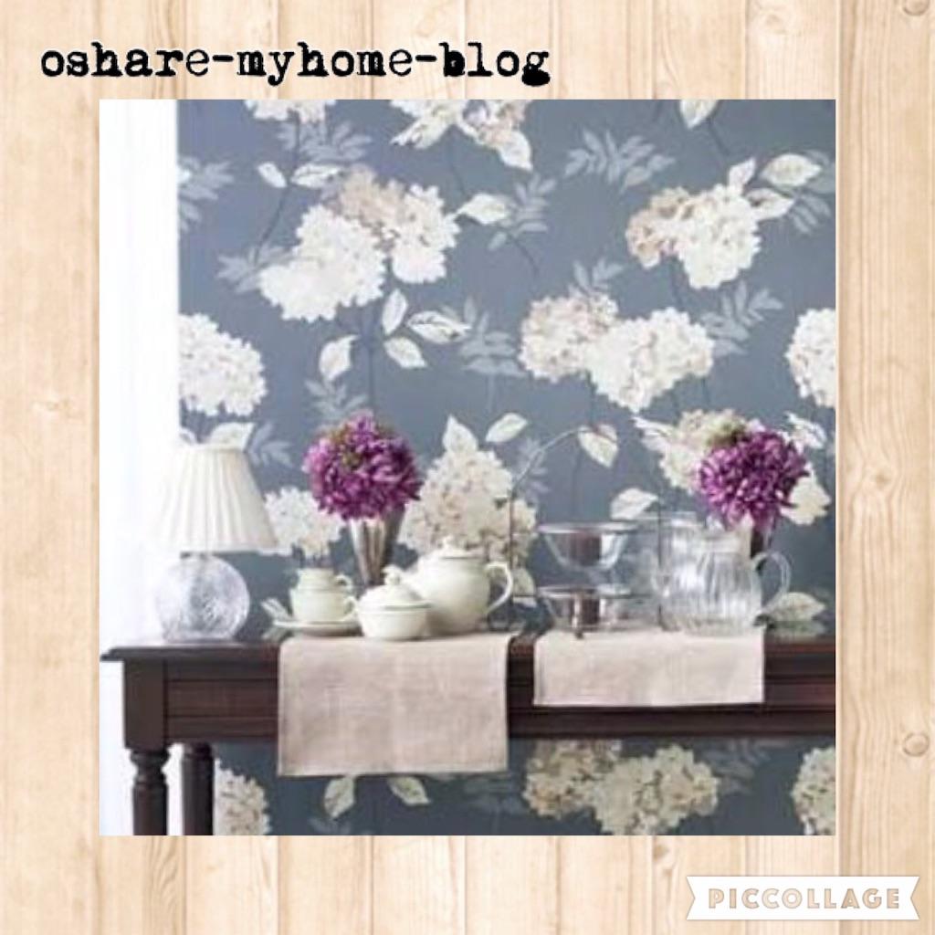 f:id:oshare-myhome-blog:20160405225311j:image