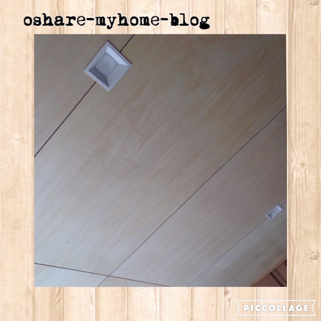 f:id:oshare-myhome-blog:20160409220859j:image