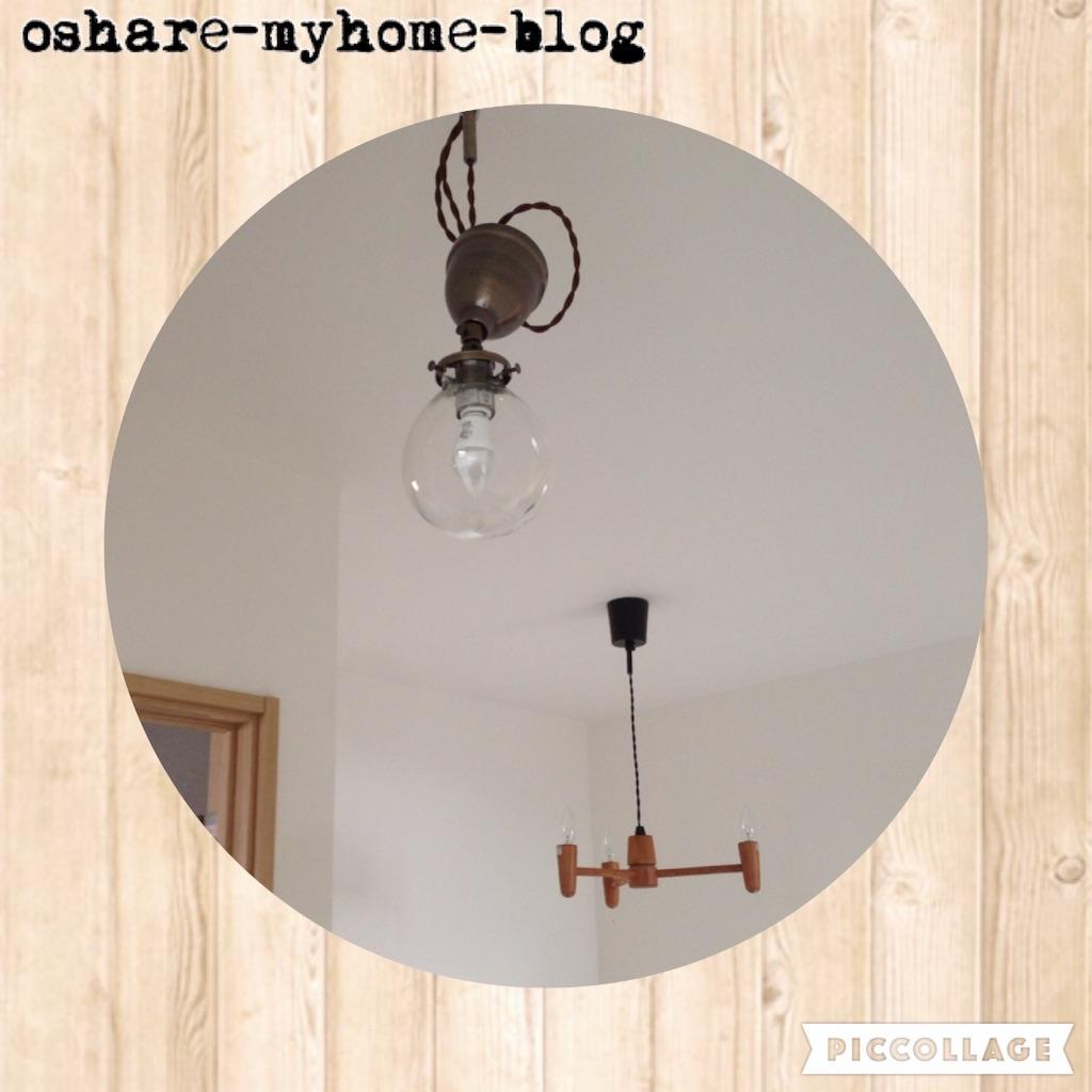 f:id:oshare-myhome-blog:20160409222114j:image