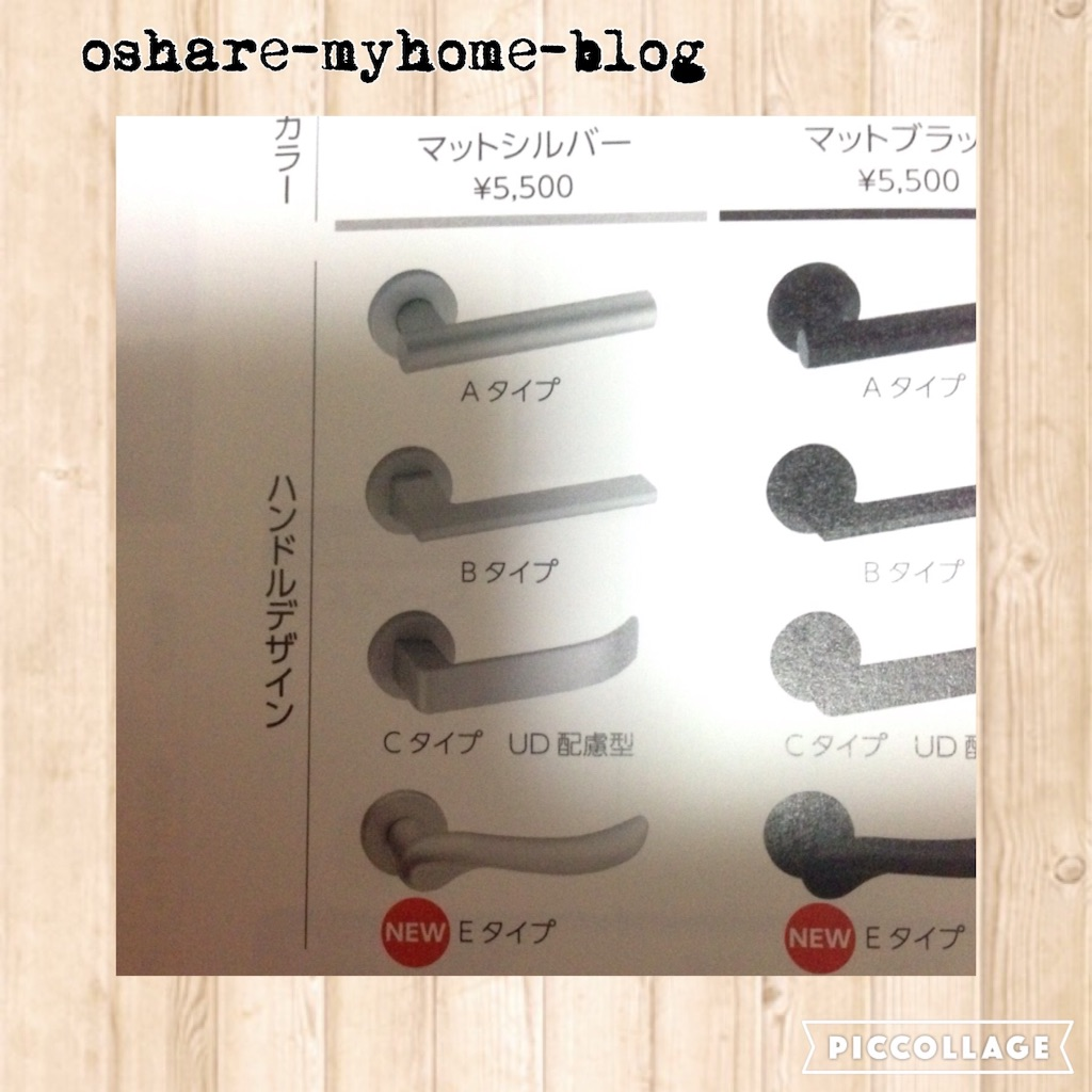 f:id:oshare-myhome-blog:20160412231858j:image