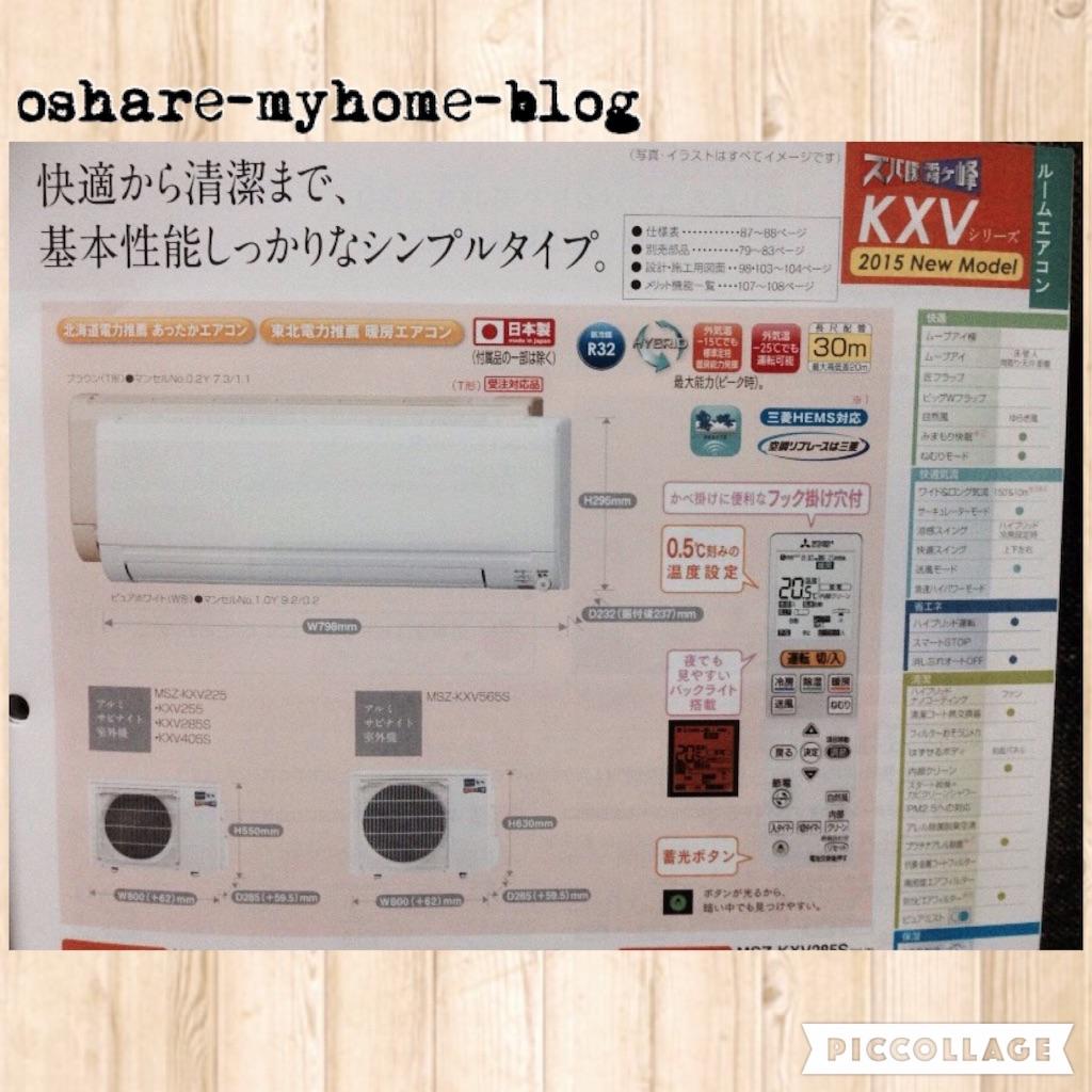 f:id:oshare-myhome-blog:20160418215059j:image