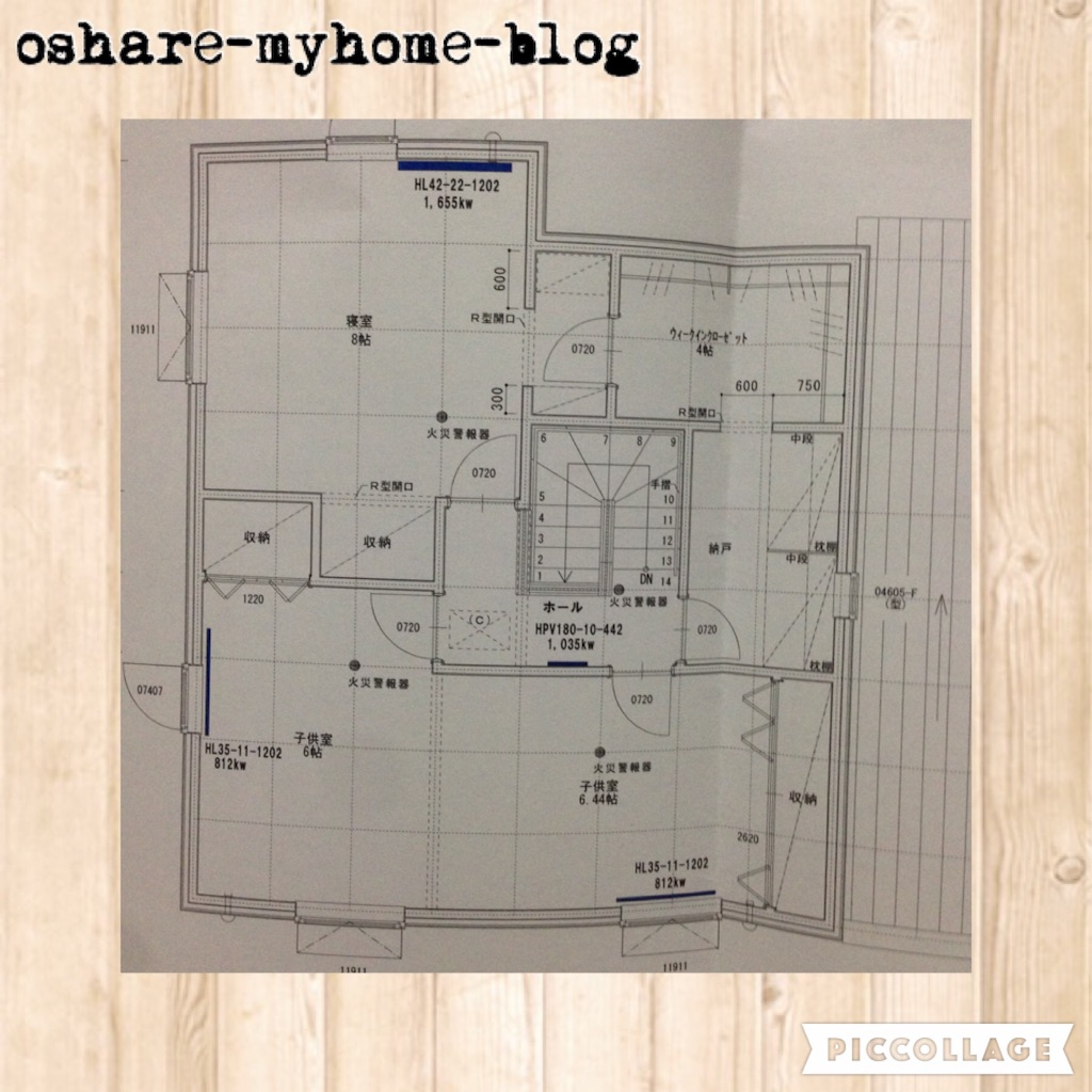 f:id:oshare-myhome-blog:20160418215208j:image