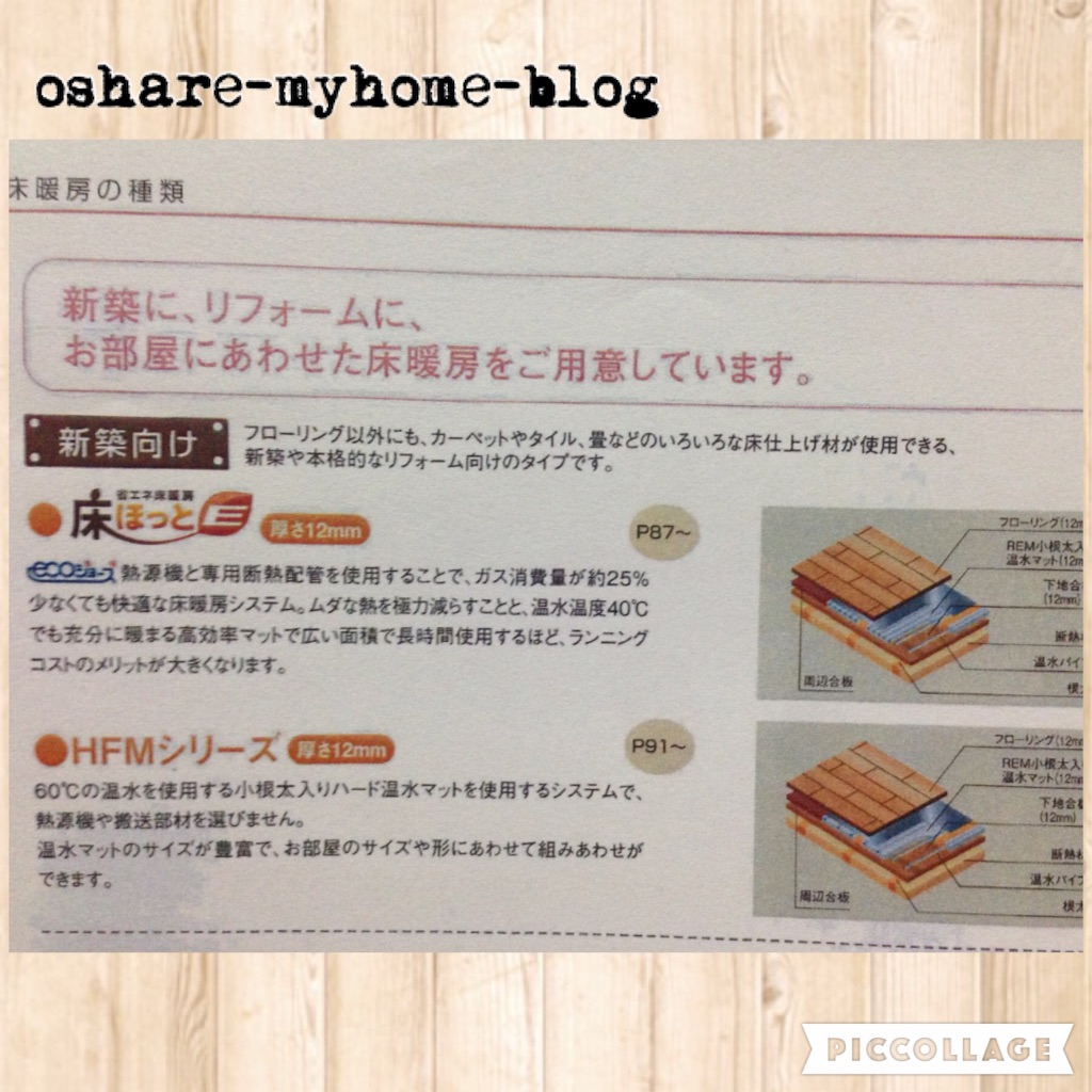 f:id:oshare-myhome-blog:20160418215222j:image
