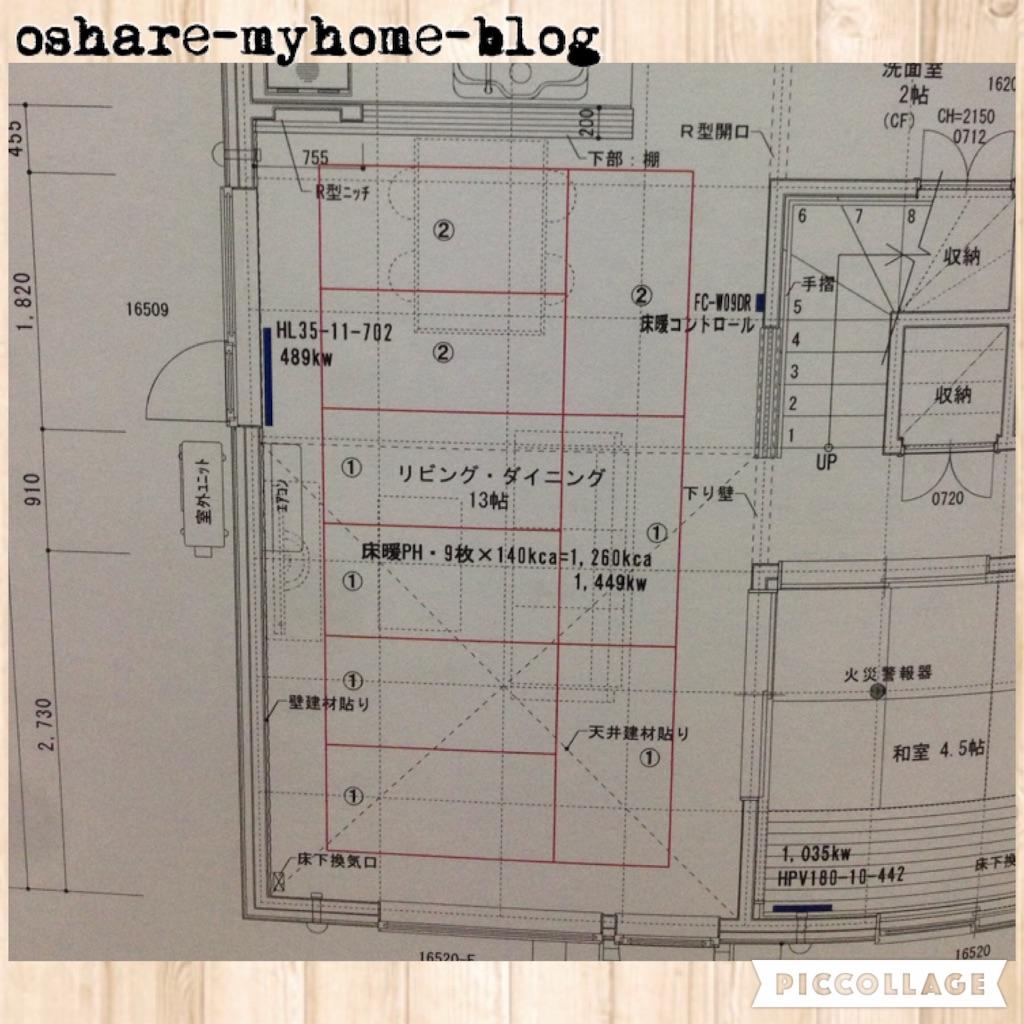 f:id:oshare-myhome-blog:20160418215233j:image