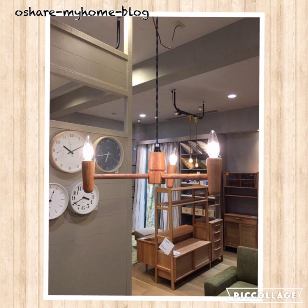 f:id:oshare-myhome-blog:20160419225150j:plain