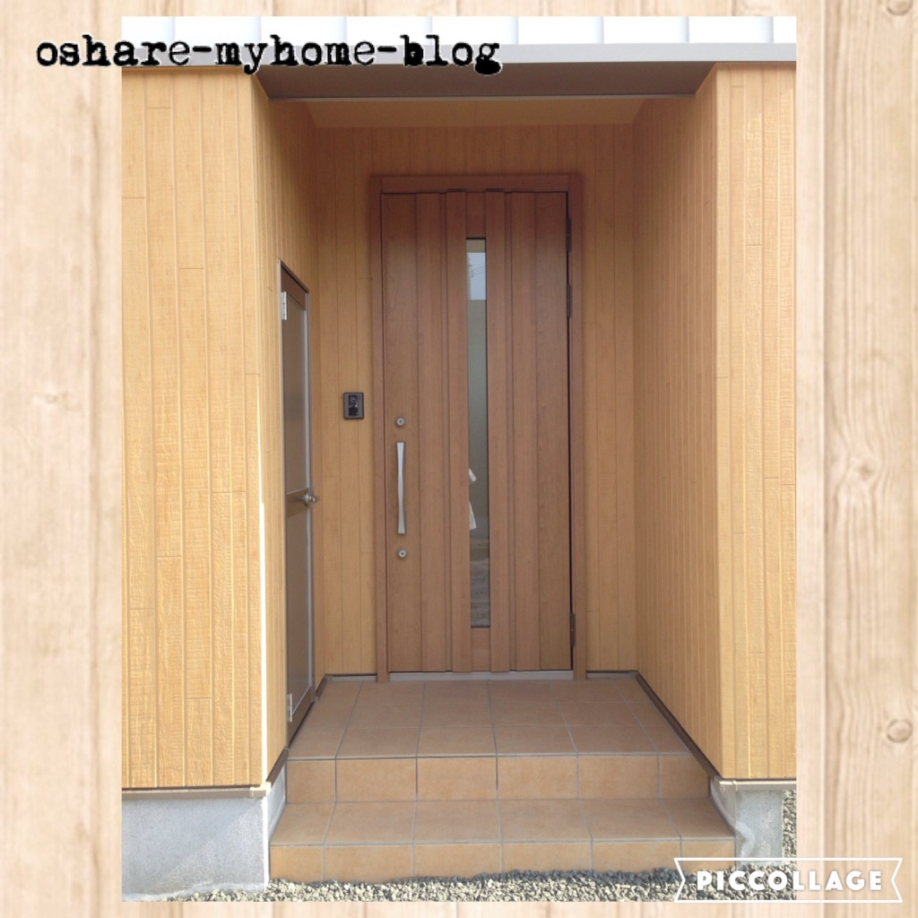 f:id:oshare-myhome-blog:20160423212035j:image