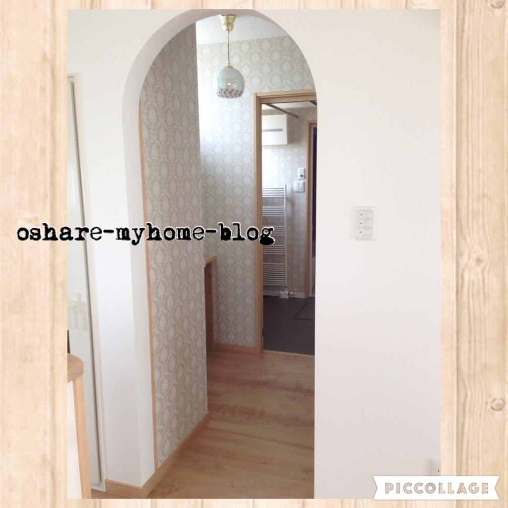f:id:oshare-myhome-blog:20160423212107j:image