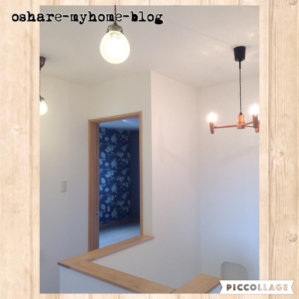 f:id:oshare-myhome-blog:20160423212149j:image