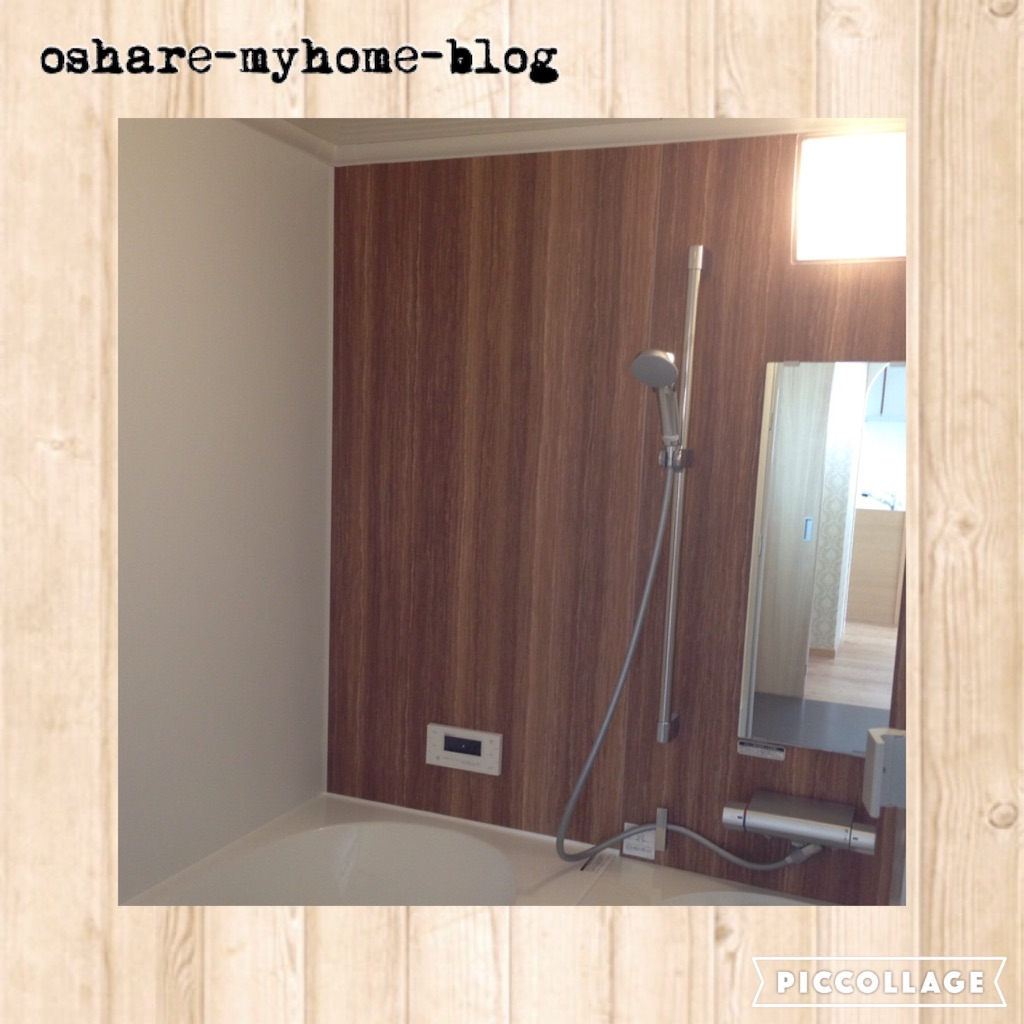 f:id:oshare-myhome-blog:20160423213548j:image