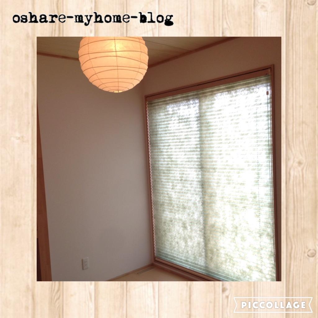 f:id:oshare-myhome-blog:20160423213558j:image